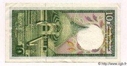 10 Rupees SRI LANKA  1989 P.077 TTB+