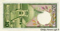 10 Rupees SRI LANKA  1990 P.077 SUP
