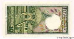 10 Rupees SRI LANKA  1990 P.077 NEUF