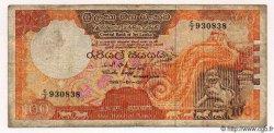100 Rupees SRI LANKA  1987 P.080 B+ à TB