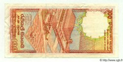 100 Rupees SRI LANKA  1989 P.099 SUP