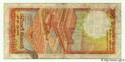 100 Rupees SRI LANKA  1990 P.080 TB