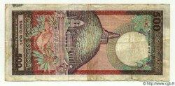 500 Rupees SRI LANKA  1988 P.081 TB