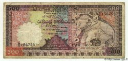 500 Rupees SRI LANKA  1989 P.081 TB