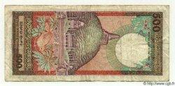 500 Rupees SRI LANKA  1990 P.081 TB+