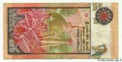 500 Rupees SRI LANKA  1991 P.087 TB+