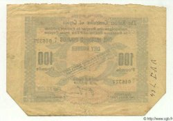 100 Pounds CEYLAN  1941 P.- SUP