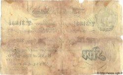5 Pounds ANGLETERRE  1926 P.320 B à TB