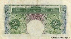 1 Pound ANGLETERRE  1955 P.369c TTB