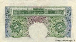 1 Pound ANGLETERRE  1955 P.369c TTB+