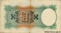1 Pound ANGLETERRE  1945 P.M006a TTB