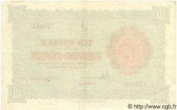 10 Rupees SEYCHELLES  1942 P.09 SUP+