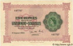 5 Rupees SEYCHELLES  1960 P.11b SPL