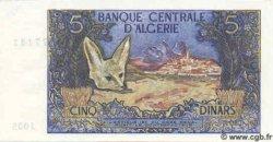 5 Dinars ALGÉRIE  1970 P.126 NEUF