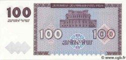 100 Dram ARMÉNIE  1993 P.36 NEUF