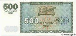 500 Dram ARMÉNIE  1993 P.38 NEUF