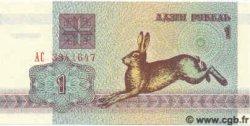 1 Rubel BIÉLORUSSIE  1992 P.02 NEUF
