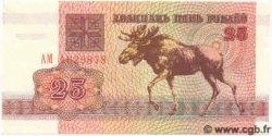 25 Rublei BIÉLORUSSIE  1992 P.06 NEUF
