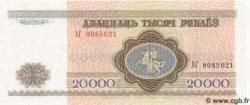 20000 Rublei BIÉLORUSSIE  1994 P.13 NEUF