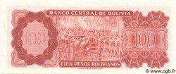 100 Pesos Bolivianos BOLIVIE  1983 P.164b NEUF
