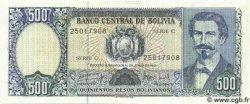 500 Pesos Bolivianos BOLIVIE  1981 P.166 NEUF