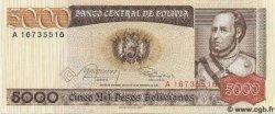 5000 Pesos Bolivianos BOLIVIE  1984 P.168 NEUF