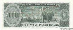 50000 Pesos Bolivianos BOLIVIE  1984 P.170 NEUF