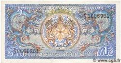1 Ngultrum BHOUTAN  1986 P.12 NEUF