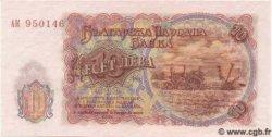 10 Leva BULGARIE  1951 P.083 NEUF
