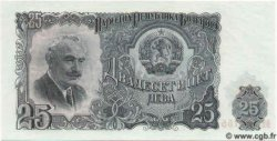 25 Leva BULGARIE  1951 P.084 NEUF