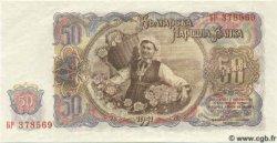 50 Leva BULGARIE  1951 P.085 NEUF
