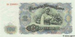 100 Leva BULGARIE  1951 P.086