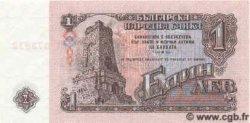 1 Lev BULGARIE  1974 P.093 NEUF