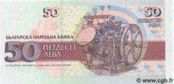 50 Leva BULGARIE  1992 P.101 NEUF