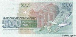 500 Leva BULGARIE  1993 P.104 NEUF