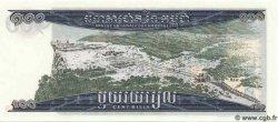 100 Riels CAMBODGE  1972 P.14b NEUF