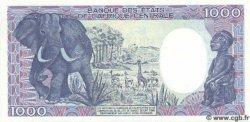1000 Francs CAMEROUN  1985 P.25 NEUF