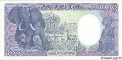 1000 Francs CENTRAFRIQUE  1985 P.15 NEUF