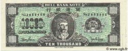 10000 Dollars CHINE  1980 P.-- NEUF