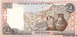 1 Pound CHYPRE  1997 P.57 NEUF