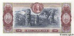 10 Pesos Oro COLOMBIE  1980 P.407g NEUF