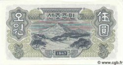 5 Won CORÉE DU NORD  1947 P.10b NEUF