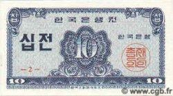 10 Jeon CORÉE DU SUD  1962 P.28 NEUF