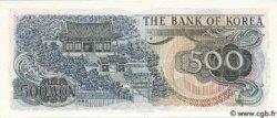 500 Won CORÉE DU SUD  1973 P.43 NEUF