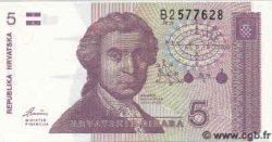 5 Dinara CROATIE  1991 P.17 NEUF