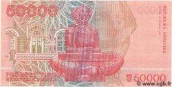 5000 Dinara CROATIE  1993 P.26 NEUF
