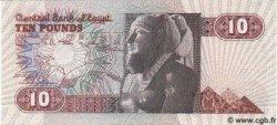 10 Pounds ÉGYPTE  1978 P.051 NEUF