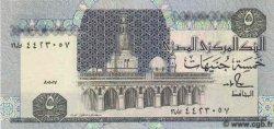 5 Pounds ÉGYPTE  1981 P.056a NEUF