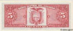 5 Sucres ÉQUATEUR  1983 P.108b NEUF