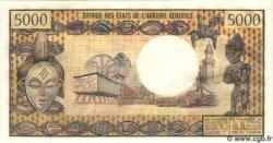 5000 Francs GABON  1978 P.04c NEUF